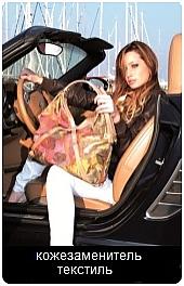 Сумки, купить сумки женские, интернет магазин сумок, купить ...